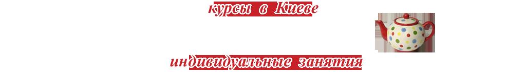 Курсы по созданию и продвижению сайтов минск